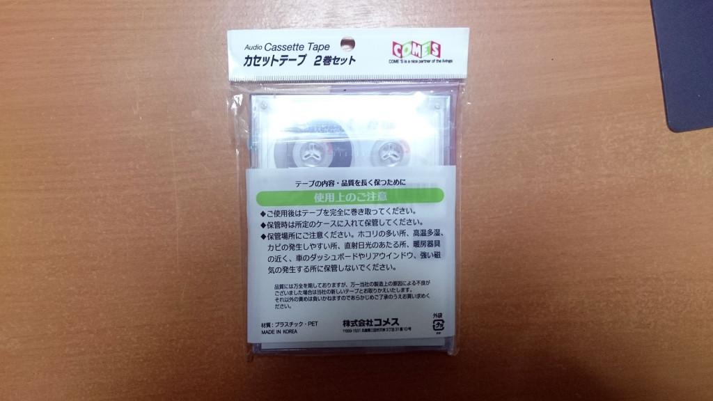 カセットテープ2巻セット コメス 裏面
