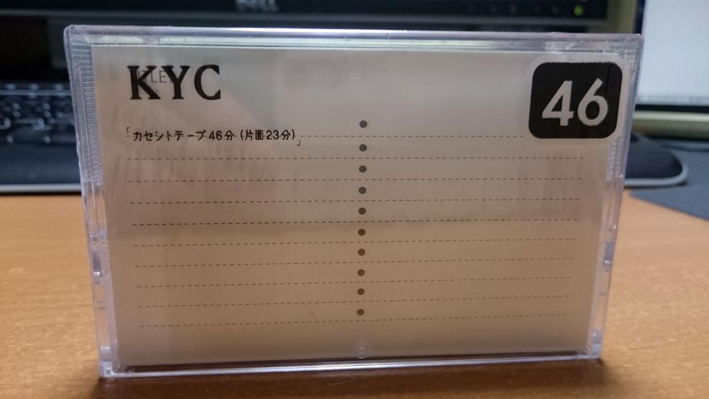 コメス カセットテープ 裏