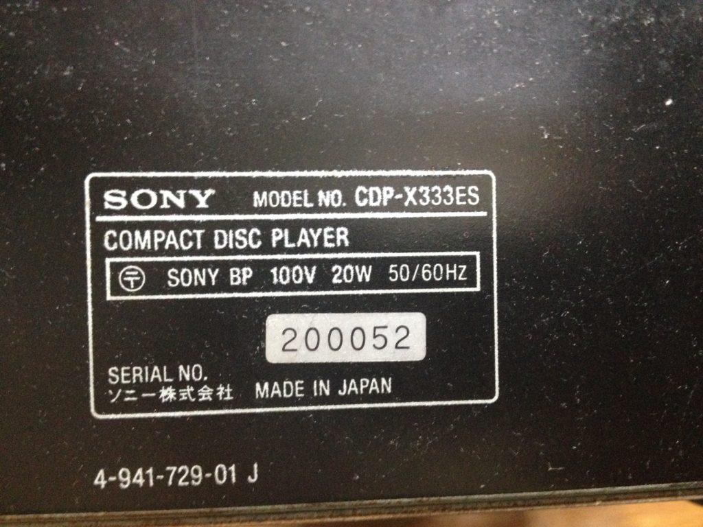 CDP-X333ES シリアルナンバー