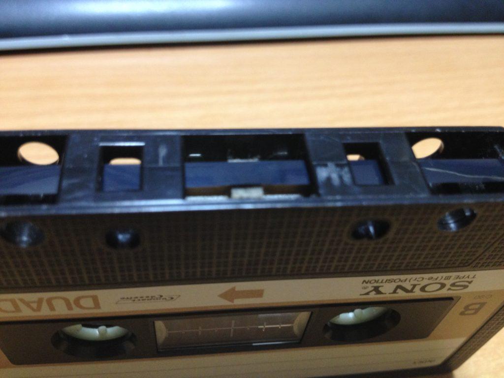 DUAD フェリクロム テープ色 拡大