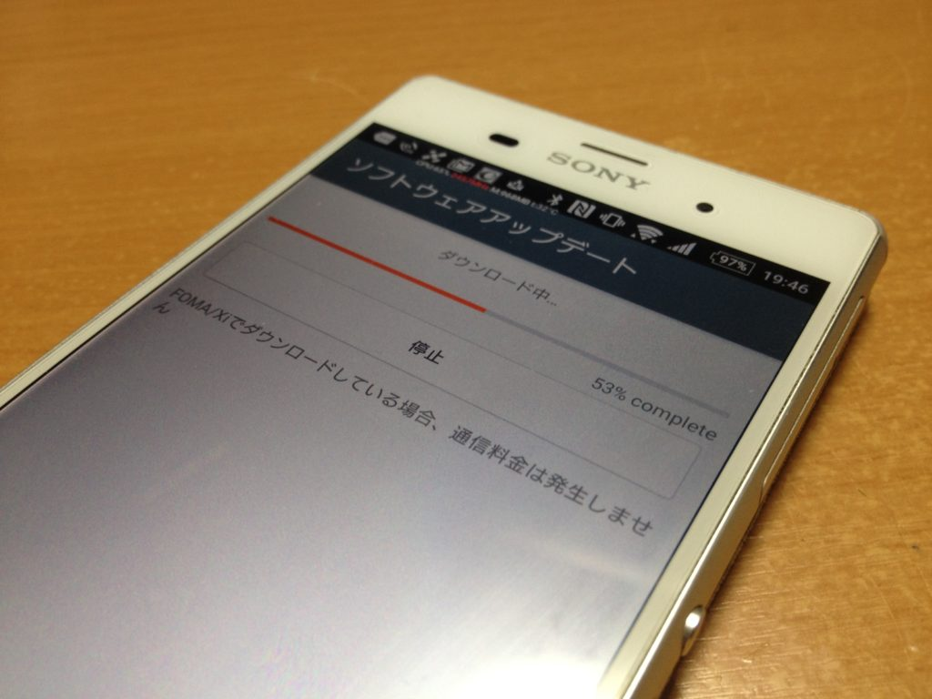 Xperia Z3ソフトウェアアップデート