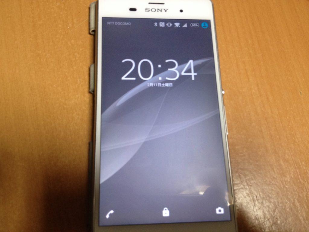Xperia Z3 ロック画面